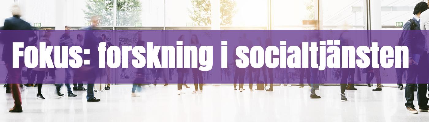 Forskarskolan för yrkesverksamma i socialtjänsten